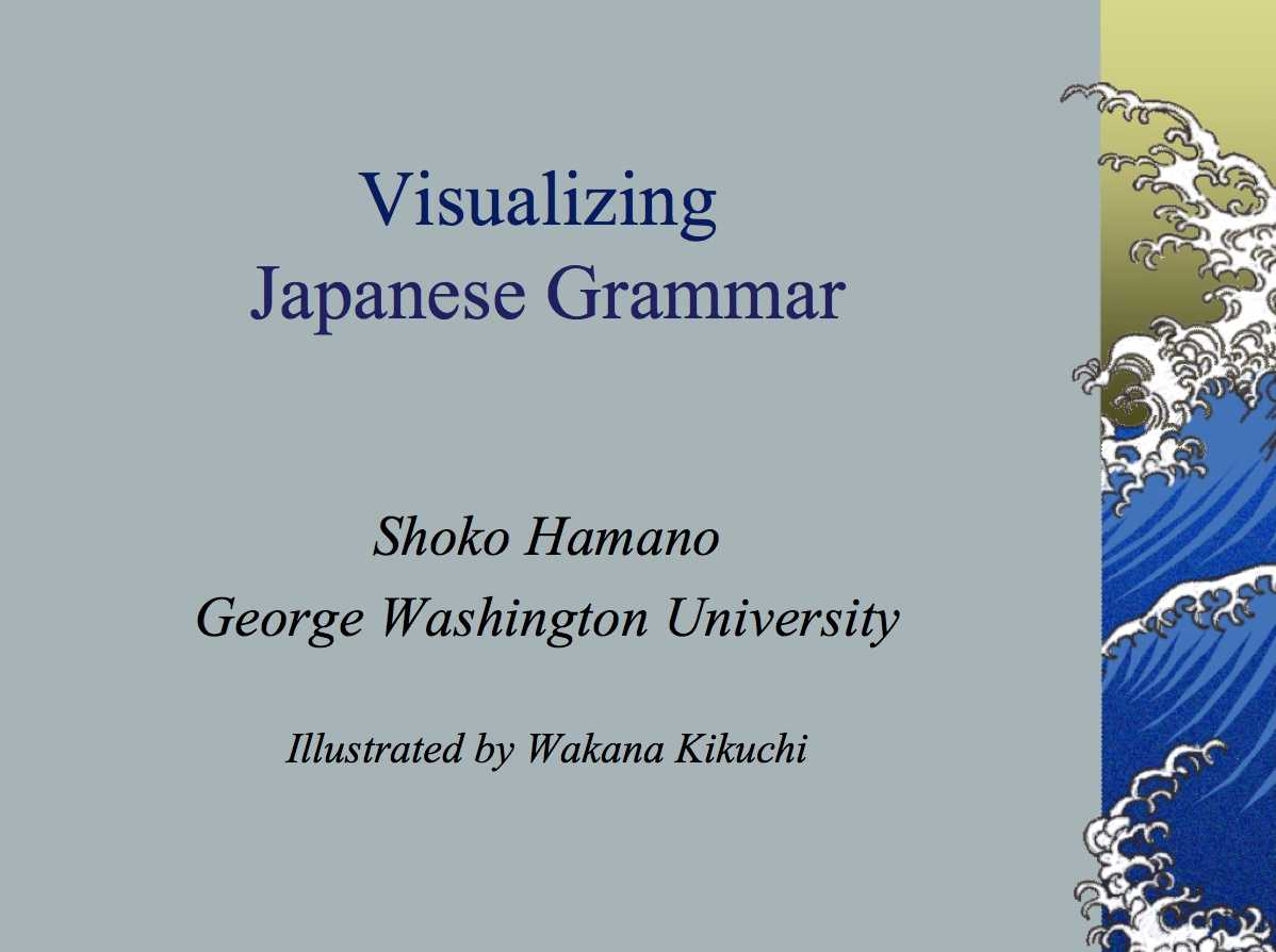 """Visualizing Japanese Grammar"" icon"