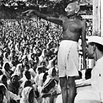 essay on indian human rights
