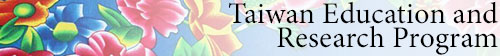 Taiwan Education and Research